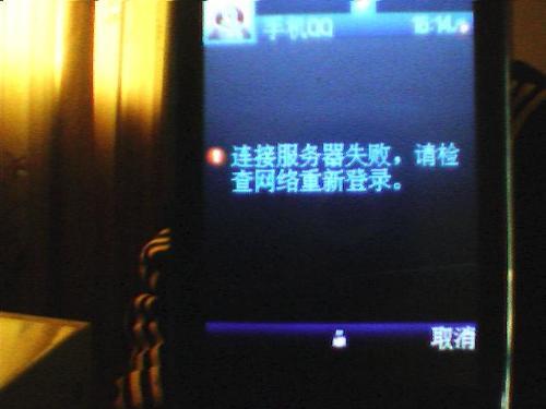 舟大师:春节农村上网急
